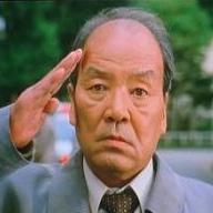 和久平八郎のプロフィール画像