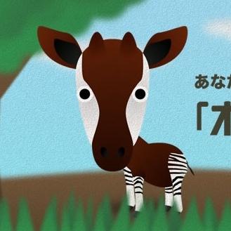(・∀・)ノokapi☆のプロフィール画像