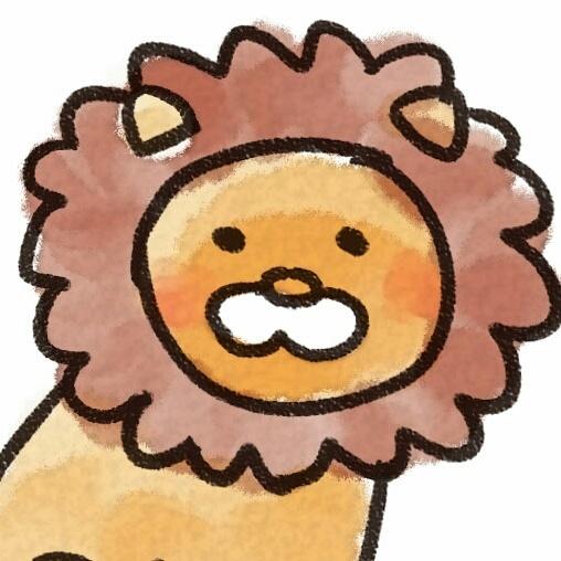 せいてんライオンのプロフィール画像