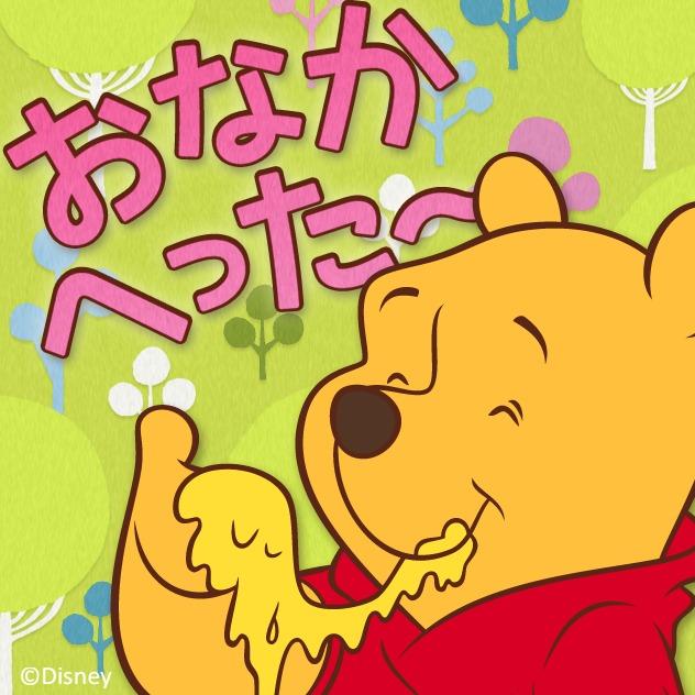 平仮名みゆのプロフィール画像