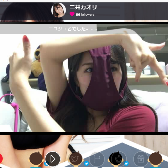 ツヨシ@AV大好きのプロフィール画像
