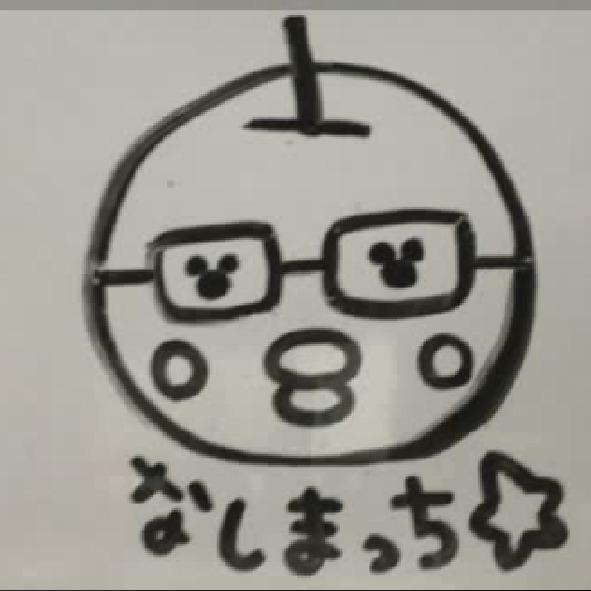 名島由紀A (なしま)のプロフィール画像