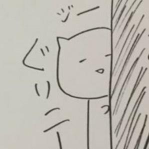 ぐりのプロフィール画像