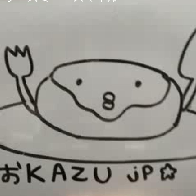 kazujp053のプロフィール画像