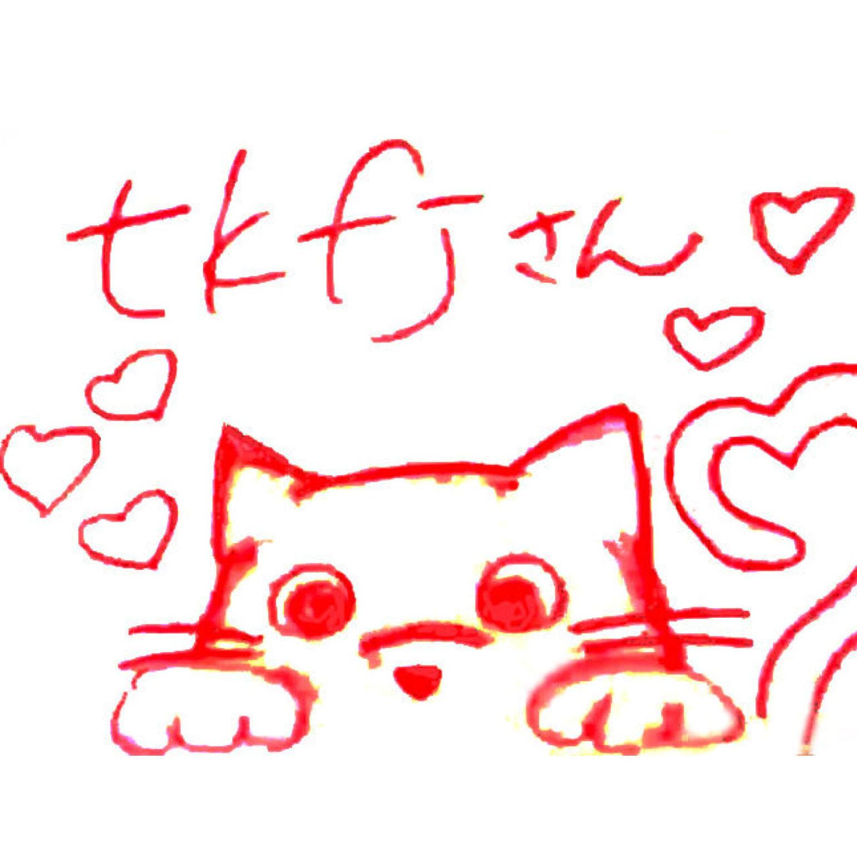 Tkfj@小田切ガンバ!のプロフィール画像