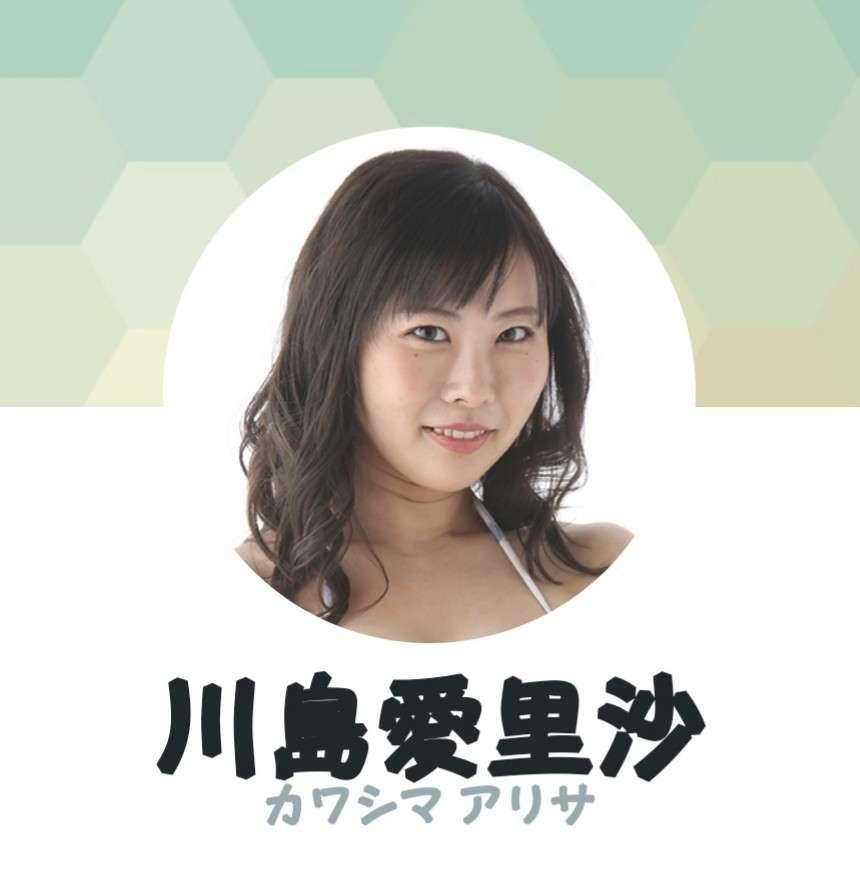 ミルキィ愛里沙桃姫のプロフィール画像