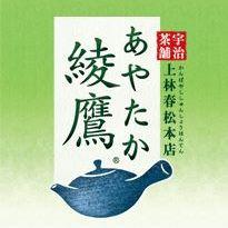 綾鷹侍(新アカウント)のプロフィール画像