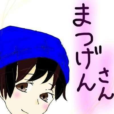 mattungenのプロフィール画像
