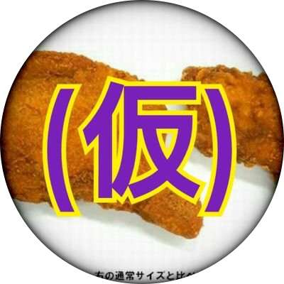 Kass of Keshigomuのプロフィール画像