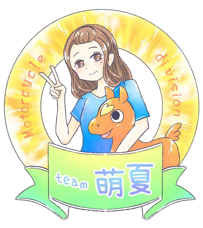 うさこっちん@萌夏のプロフィール画像