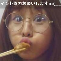 剛@綾奈&アグ&ケイのプロフィール画像
