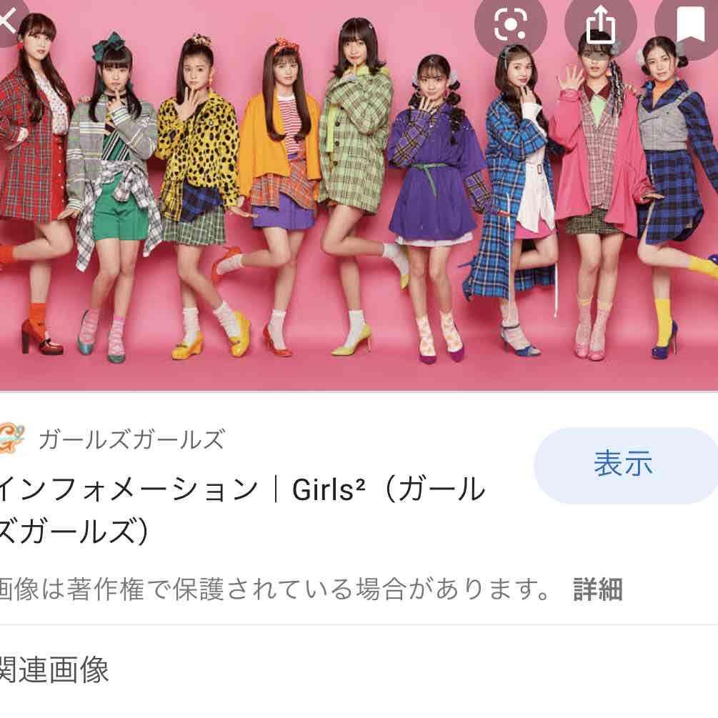 Girls2のプロフィール画像