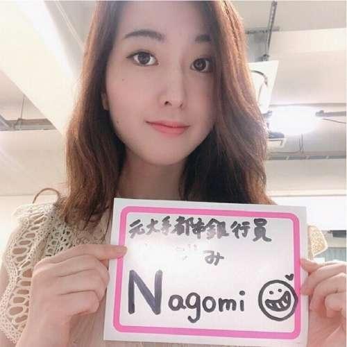 マモル@Nagomi愛してる頑張れ俺がついてるのプロフィール画像