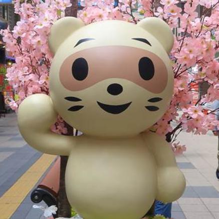 カルーア☆ぽんぽこのプロフィール画像