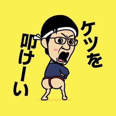 小林すっとこどいのプロフィール画像