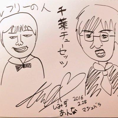 伊藤大輔のプロフィール画像