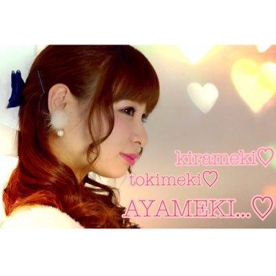 斉藤絢女のプロフィール画像