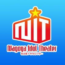 名古屋アイドルシアター@カフェっ子のプロフィール画像