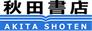 秋田書店公式サイト