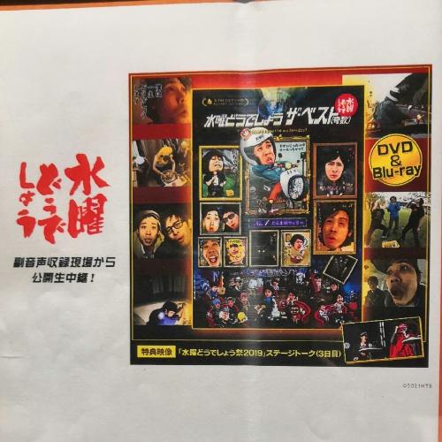 D-Xのプロフィール画像